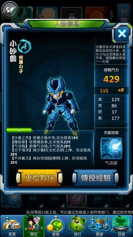 File:Z Fighters character-3.jpg