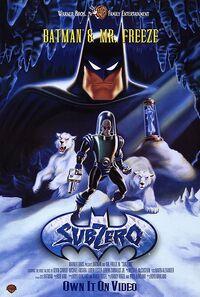 SubZero cover