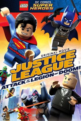 LEGO Justice League Attack of the Legion of Doom