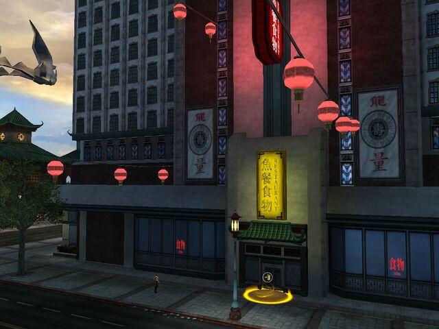 File:ChinatownCafe1.jpg