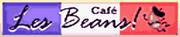 Les Beans, Logo, VCS.png