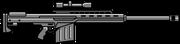 Schweres-Scharfschützengewehr-HUD-Symbol.png