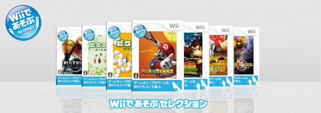Datei:New Play Control Serie.jpg
