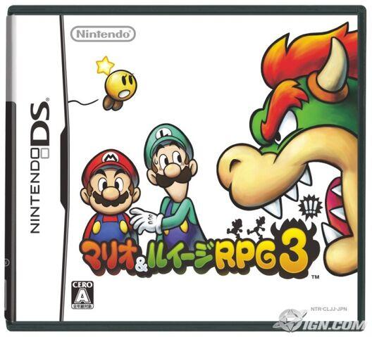 Datei:Mario & Luigi RPG 3 Cover.jpg