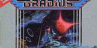 Gradius/Galerie