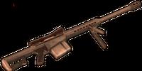 Sniper Rifle (Dead Rising 2)
