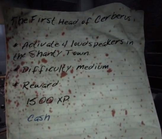 File:DI The First Head of Cerberus.jpg