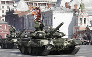 T-90 tank during the Victory Day parade in 2009