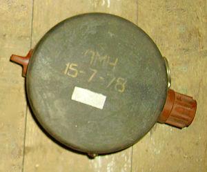 300px-PMN anti-personnel mine