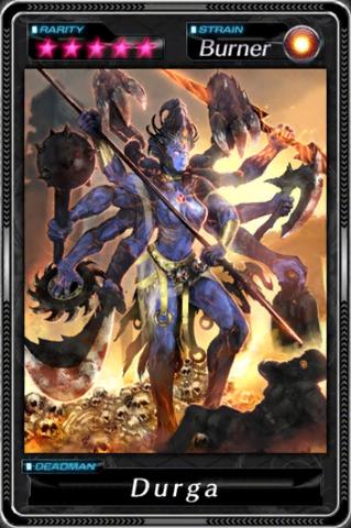 File:Durga hunt screen.png