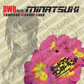 DWB feat. Minatsuki & Yo