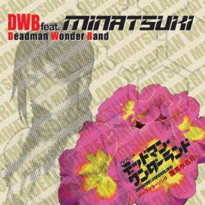 File:DWB feat. Minatsuki & Yo.png