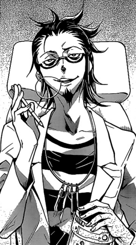 Datei:Hagire Rinichirō.png