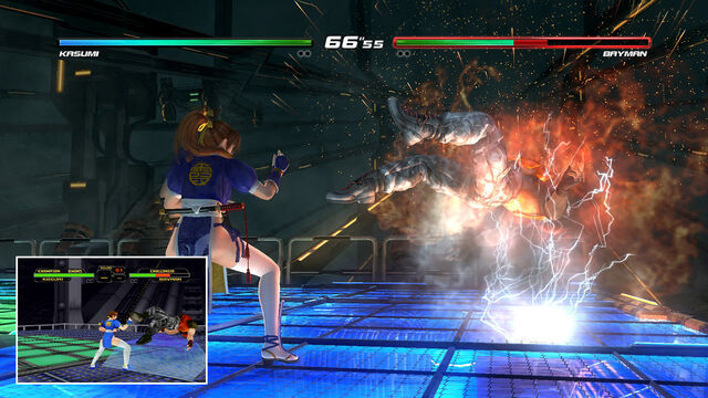 File:DOA5LR Danger Zone 2.jpg