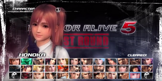 File:DOA5LR character select.png