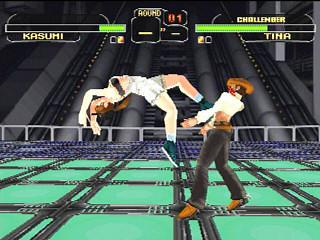 File:T-3603G 26,,Sega-Saturn-Screenshot-26-Dead-or-Alive-JPN.jpg