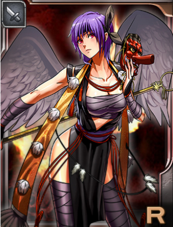 File:NGC Female Tengu Ayane.png