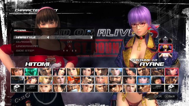 File:DOA5LR Costume Options.jpg