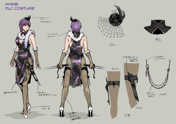 File:Ayane concept NG.jpg