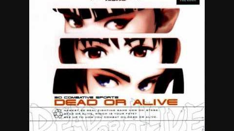 Dead or Alive PSX Ketsui no Toki ~Pie-02 Mix~ (Kasumi)