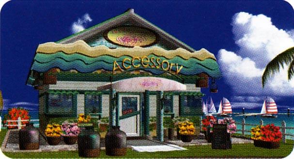File:DOAX Accessory Shop.jpg