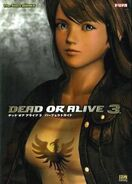 Dead or Alive 3 Perfect Guide A
