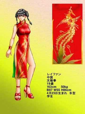 File:LeiFang dress.jpg