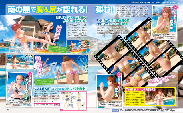 File:Dead or alive xtreme 3 scan 2.jpg