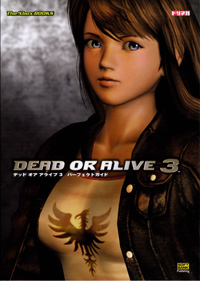 File:Doa3-cover-so.jpg