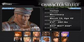 DOA2U character select