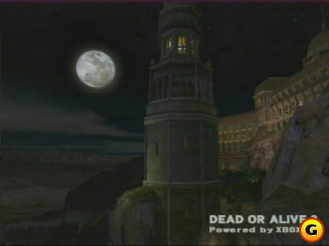 File:Deadoralive3 screen017.jpg