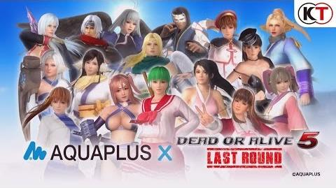 DEAD OR ALIVE 5 LAST ROUND - AQUAPLUS COSTUME SET