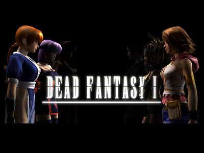 File:Dead Fantasy 1.jpg
