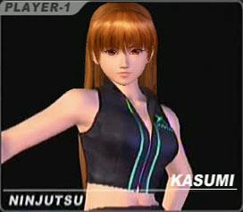 File:DOAUkasumi cos15.jpg
