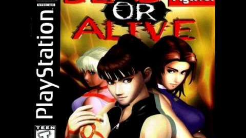 Dead or Alive OST - Fastbreak (Gen Fu)