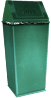 Dead rising Metal Garbage Can 4th