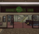 KokoNutz Sports Town (Dead Rising 2)
