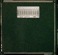 Dead rising amplifier back