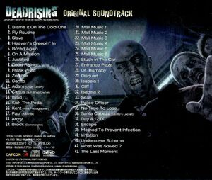 Dead rising soundtrack back