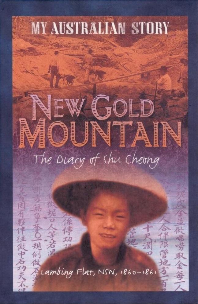 New-Gold-Mountain