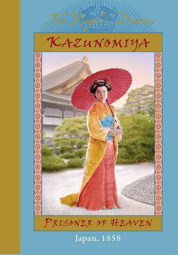 Kazunomiya-book