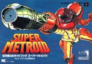Metroid - Samus Aran aiming her arm canon