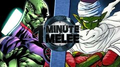 One Minute Melee Piccolo VS Martian Manhunter
