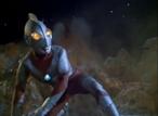 Ultraman on Taro
