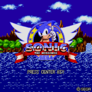 Sonic The Hedgehog - Sonic The Hedgehog as he appears on the Title Screen of his eponymous video game series