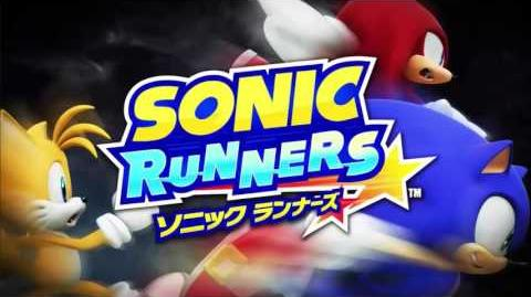 Open Your Heart (Instrumental) - Sonic Runners - Music Extended