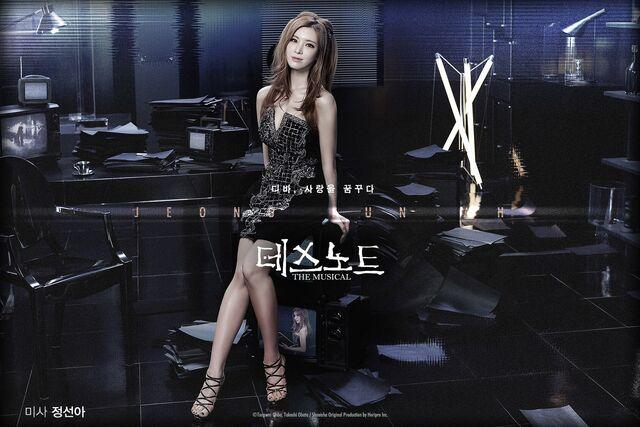 File:Musical Korean promo poster Misa.jpg