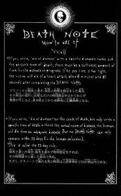 Rules XXVII