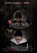 Death Note 2006 Thai poster