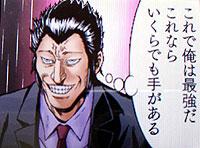 Archivo:Higuchi.jpg